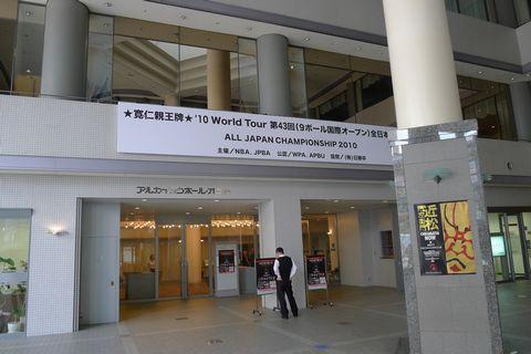 entrance-kajyou.jpg