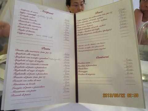 pino-menu.jpg